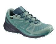Women's Sense Ride Gtx Invisible Fit - Trellis/Graphite/Hydro