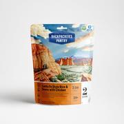 Santa Fe Rice & Beans w/Chicken